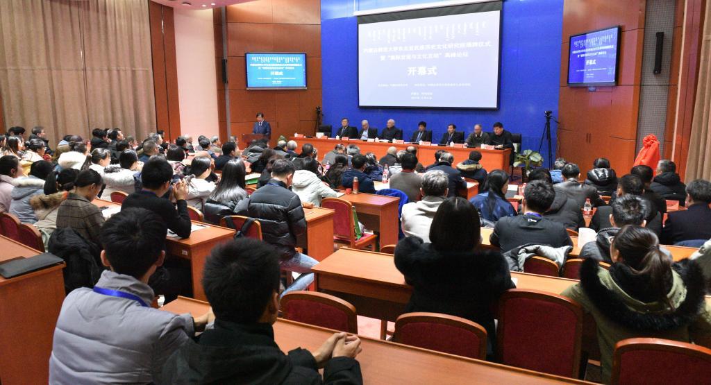 国内外学者齐聚内师大,聚焦东北亚民族历史文化
